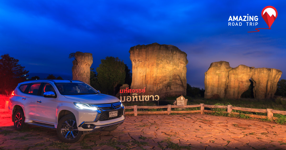 Let the All New Mitsubishi Pajero sport and the Luscious Jungle of Chaiyaphum Stun You