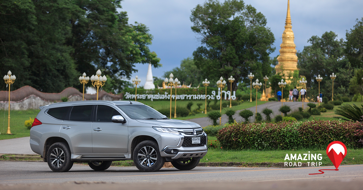 Tour the Historic and Artistic Province of Nan with the All New Pajero sport